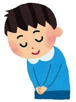 ojigi_boy0808.jpg