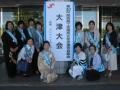 6月1日 関西大会3