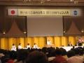 6月19日 神戸記念式典1