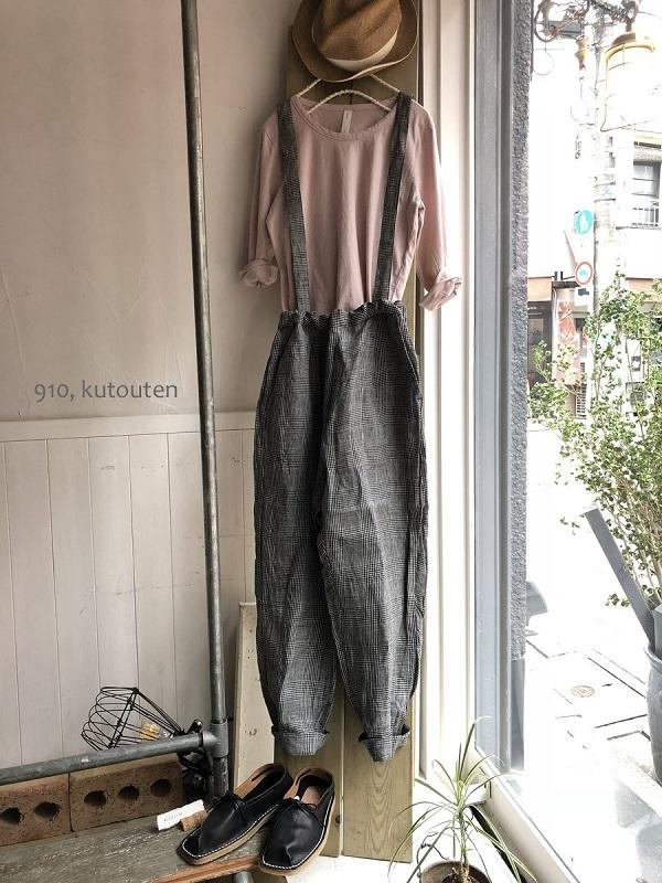20180427-pants-6.jpg