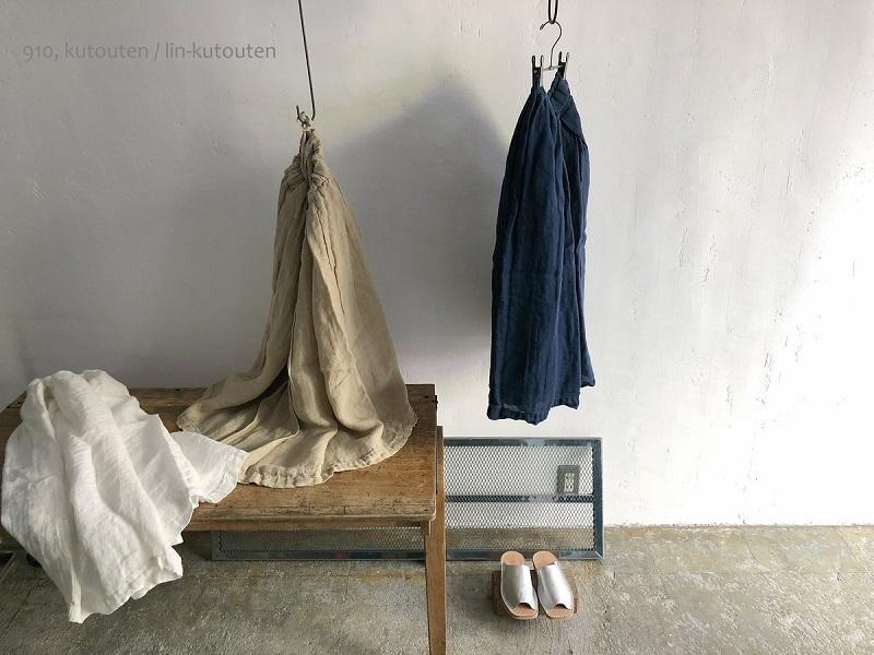 20180512-skirts-1.jpg