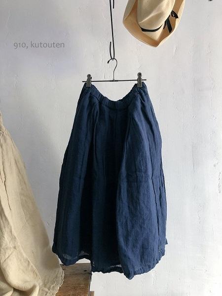 20180512-skirts-2.jpg