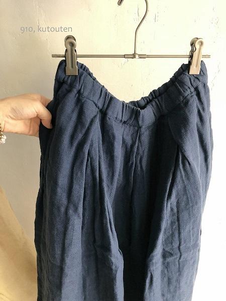 20180512-skirts-4.jpg