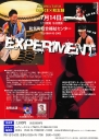 DANCE×WADAIKO EXPERIMENT 2 nd