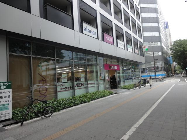 イオンエクスプレス 仙台上杉店