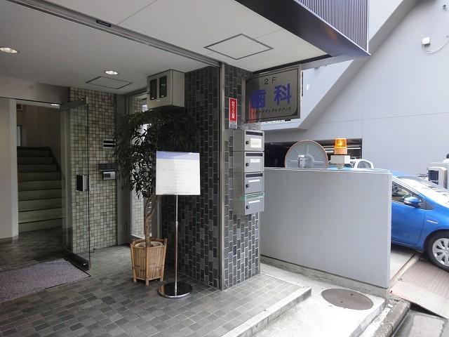 上杉サダデンタルオフィス