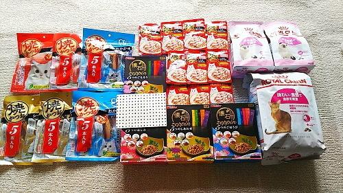 支援物資(姫路市  H・Hさま)