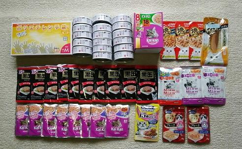 支援物資(大阪府  M・Yさま)
