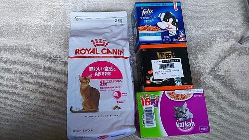 支援物資(神戸市  S・Mさま)なでしこ