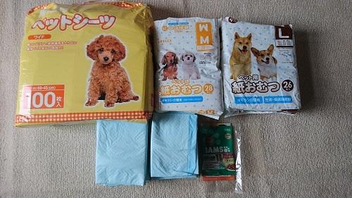 支援物資(大阪府  K・Yさま)