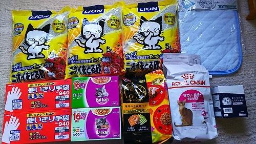 支援物資(加古川市 N・Fさま)バロン