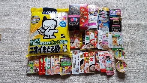 支援物資(神戸市 Y・Yさま)うるる