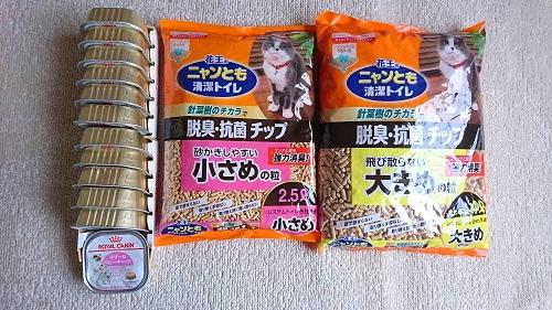 支援物資(南あわじ市 K・Hさま)