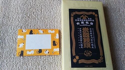 支援物資(大阪府 N・Tさま)チチ