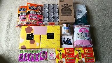 支援物資(神戸市 N・Hさま)