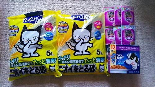 支援物資(神戸市 Y・Mさま)カマン・ベール
