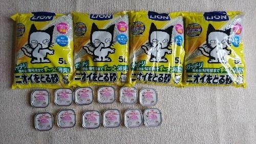 支援物資(滋賀県  M・Mさま)サン
