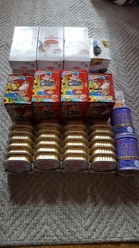 支援物資(滋賀県 Kさま)おの・デイジー