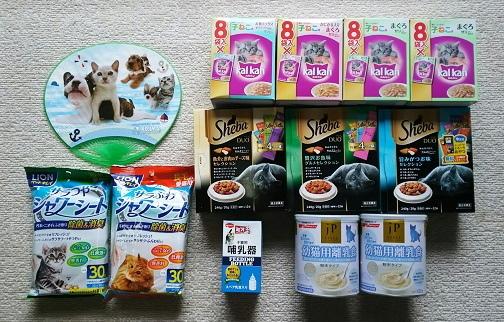 支援物資(加古川市  K・Fさま)バロン