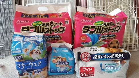 支援物資(淡路島 匿名希望さま)