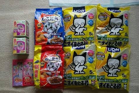 支援物資(香川県 K・Iさま)ジューク