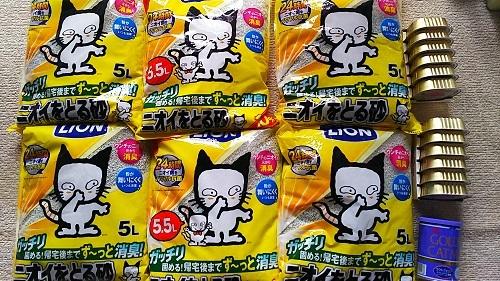 支援物資(大阪府 K・Kさま)ムギ