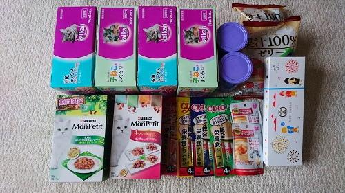 支援物資(京都府 Y・Nさま)