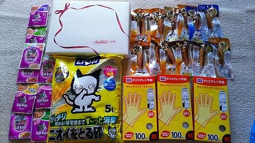 支援物資(香川県 N・Yさま)ペーター