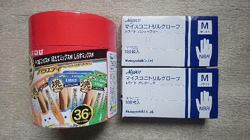 支援物資(伊丹市 A・Kさま)キイタ
