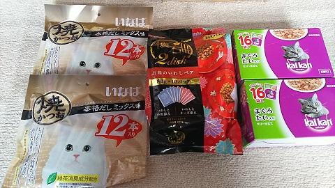 支援物資(加古川市 M・Yさま)2