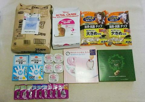 支援物資(愛知県 A・Yさま)