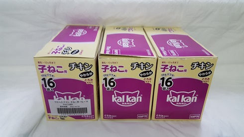支援物資(京都府 H・Fさま)