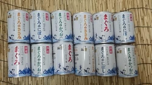 支援物資(大阪府 S・Yさま)