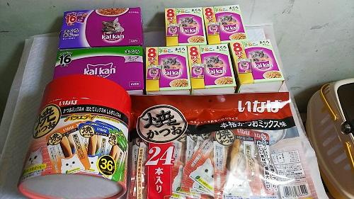 支援物資(大阪府 K・Fさま)2