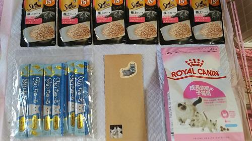 支援物資(岡山県 Mさまご夫婦)