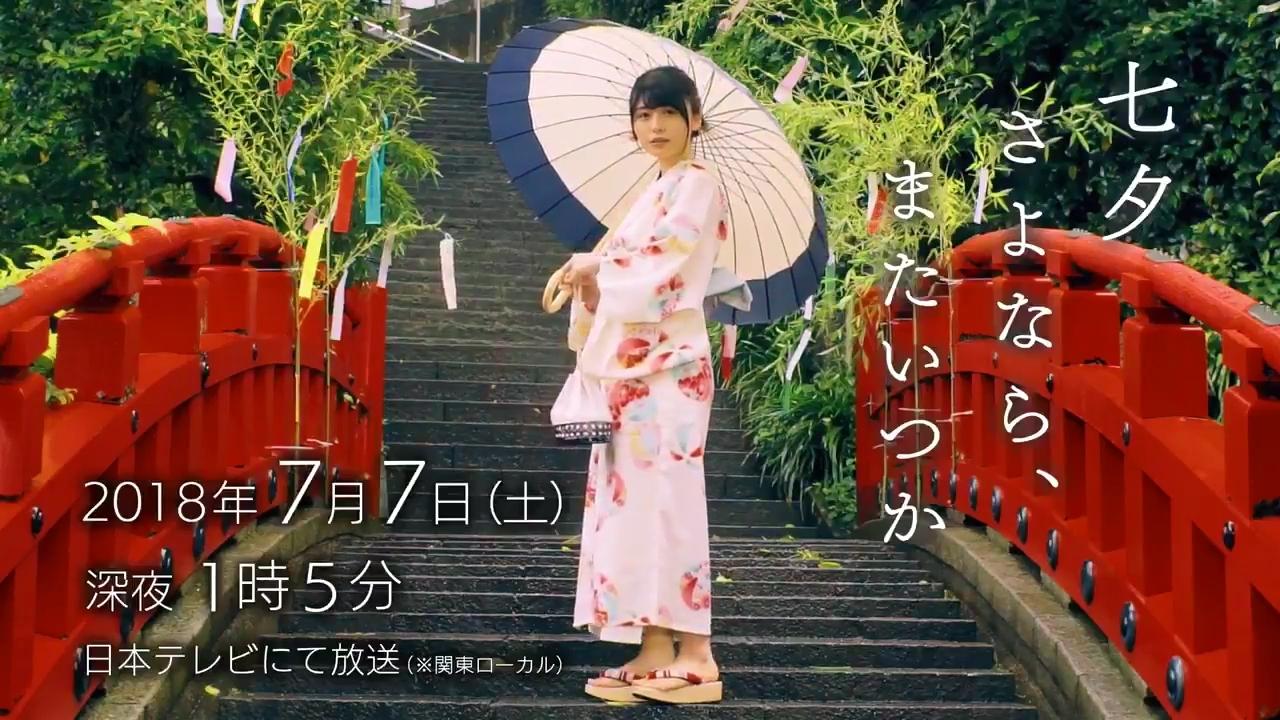 180629-tanabata_Mp4_000013320.jpg
