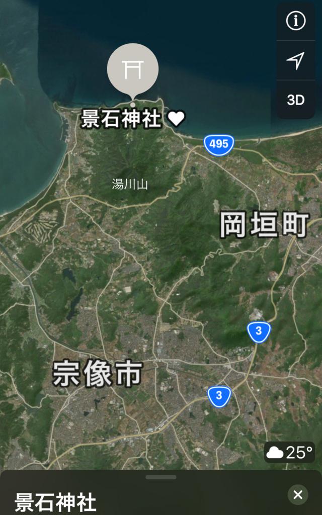 景石神社 3