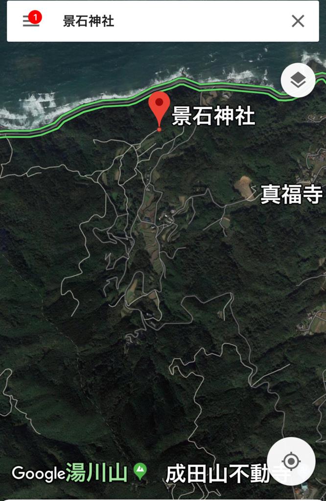 景石神社 5