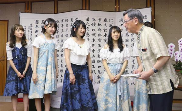 翁長雄志沖縄県知事 AKB48 産経新聞