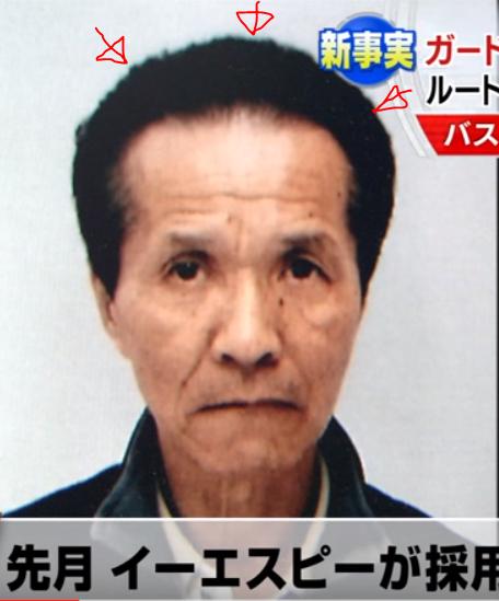 事故を起こしたとされる65歳の左耳が無い土屋広さんの写真