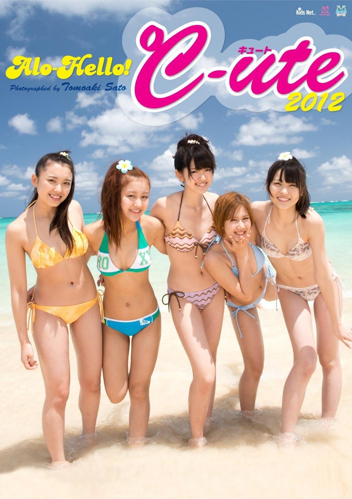 2012年夏 ℃-ute ビキニ 矢島舞美