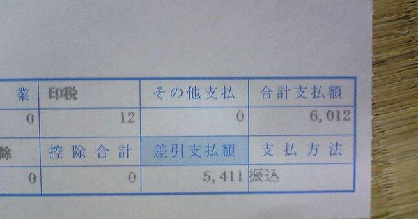 GMmClA8F.jpg