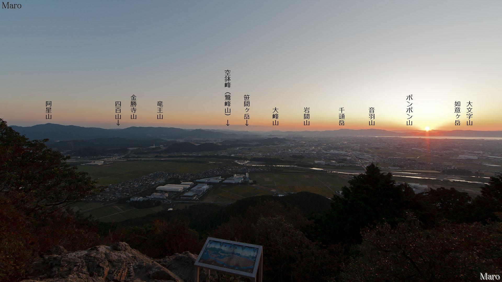 omifuji-mikamiyama-evening_view.jpg