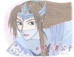 osk-seimei_a.jpg