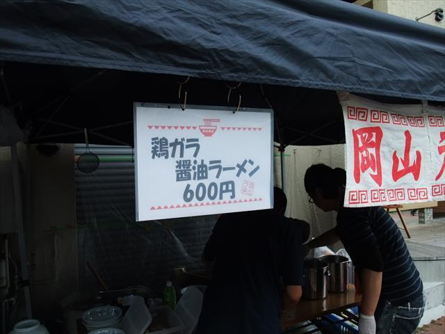 6月の森田商店