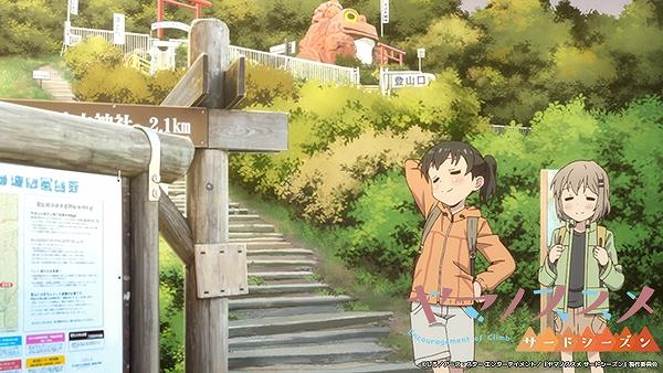 2018 summer anime (1)