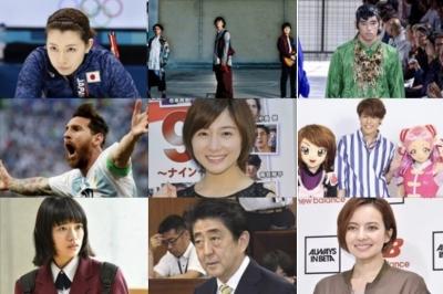 2018_0627_水_TOP9分割