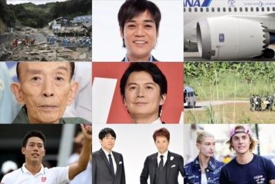 2018_0710_火_TOP9分割