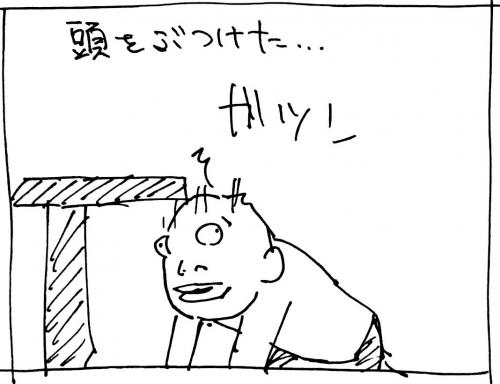 新規ドキュメント 3_21