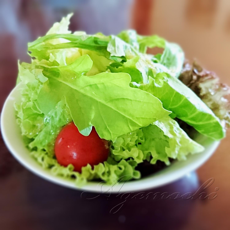 pepe_salad.jpg